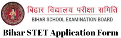 Bihar Bseb Stet 2019 online application last date 25 sept