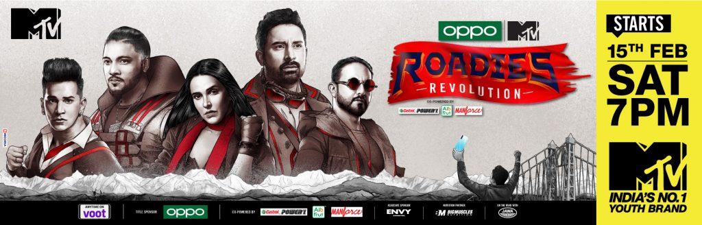 Mtv Roadies Revolution Contestants List, Gang wise